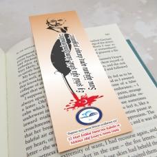 12 Mart İstiklal Marşı'nın Kabulü ve Mehmet Akif Ersoy'u Anma Günü temalı kitap ayracı