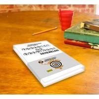 Nokta Atış AYT Edebiyat Denemeleri
